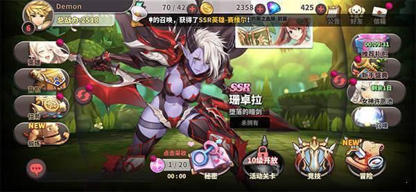 Craving Quest中文版圖1