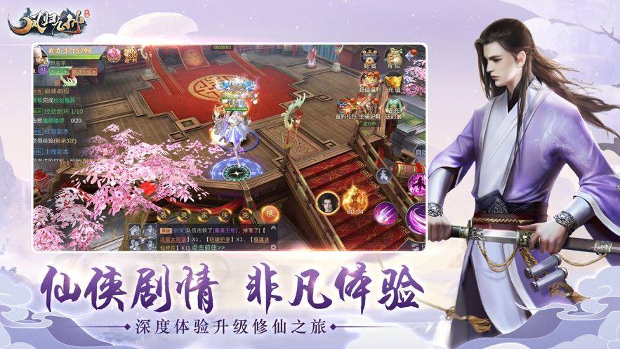 凤归九州红包版图4