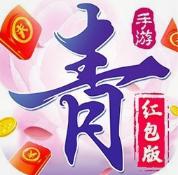 青云决红包版抖音1.0.7版