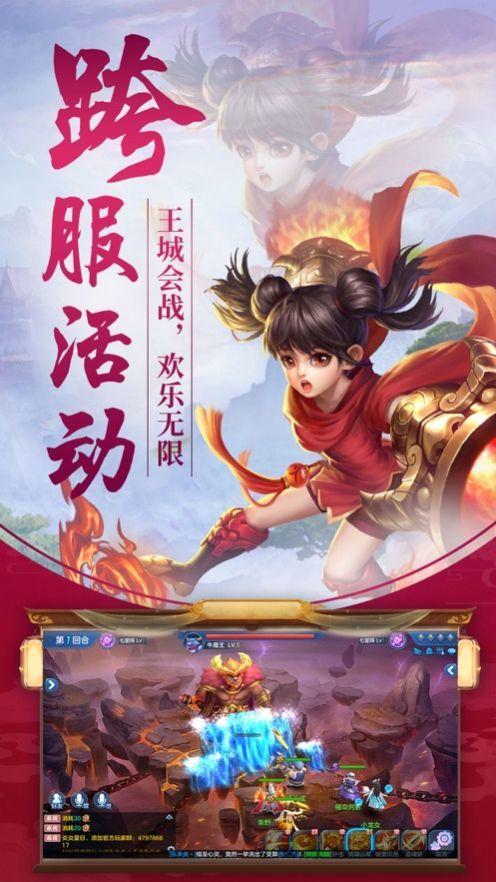 九州飞凰录红包版图3