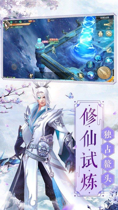 梦幻天姬红包版图2