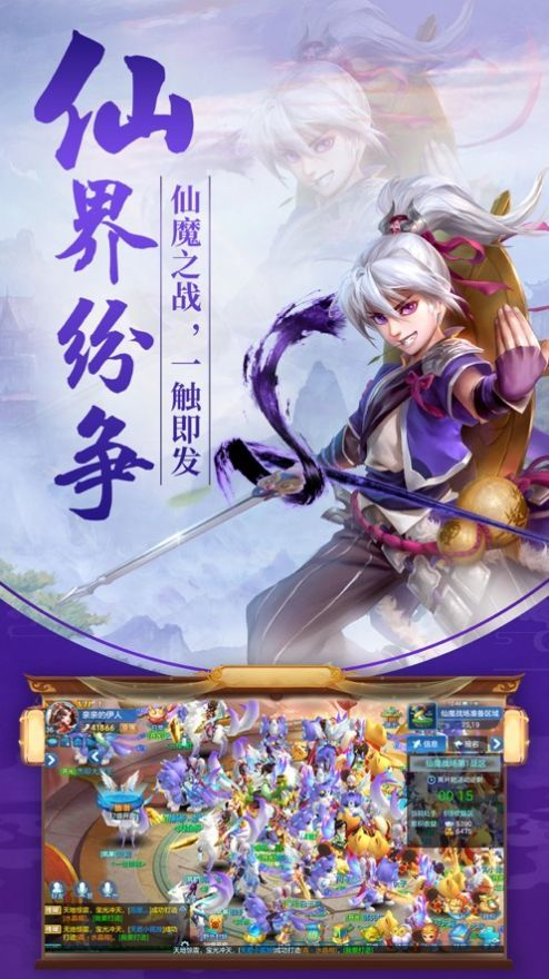 九州飞凰录红包版图4