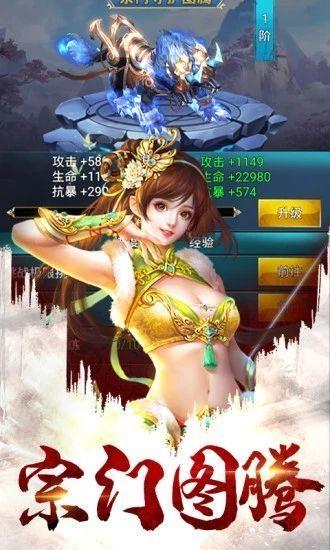 御剑飞仙官网版图2
