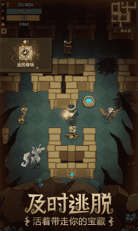 贪婪洞窟破解版图3
