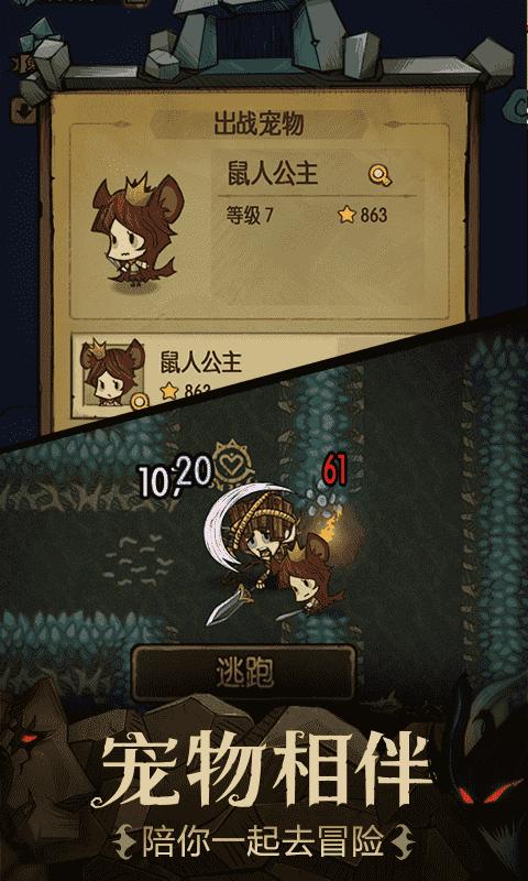 贪婪洞窟破解版图2