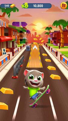 湯姆貓跑酷破解版圖3
