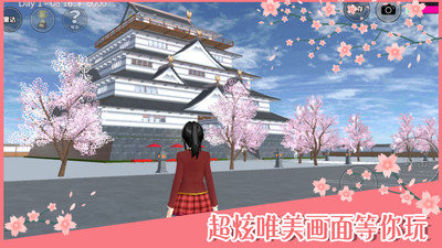 樱花校园模拟器公主版图2