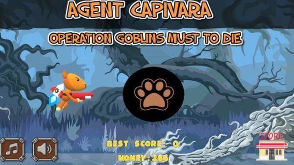 卡皮瓦拉探员图2