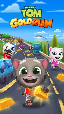湯姆貓跑酷破解版圖4