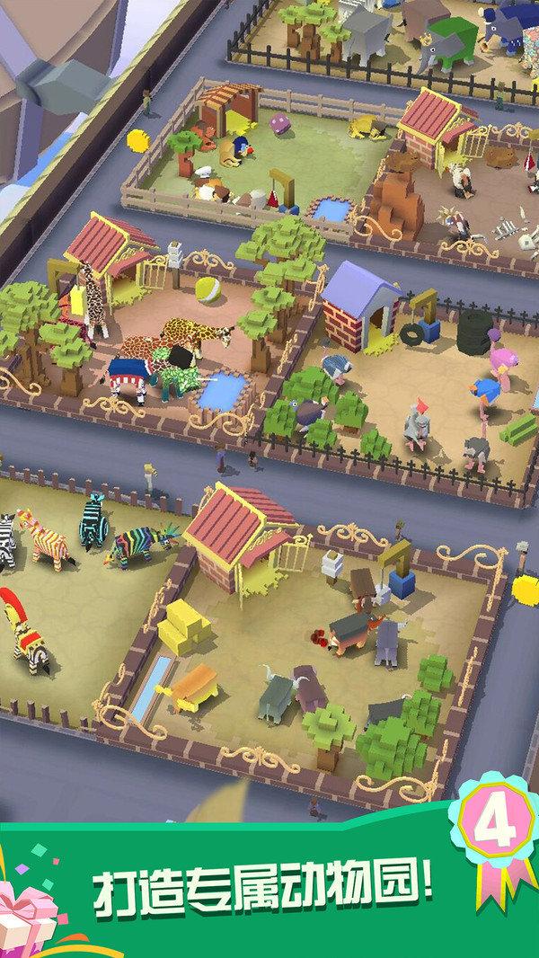 瘋狂動物園破解版圖2