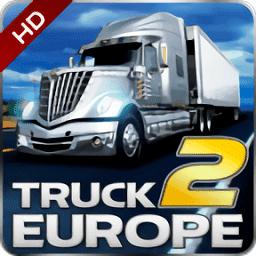 歐洲卡車模擬2漢化版