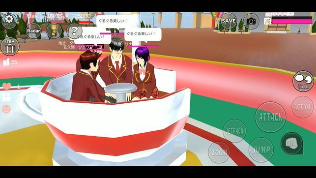 櫻花校園模擬器大更新版圖2