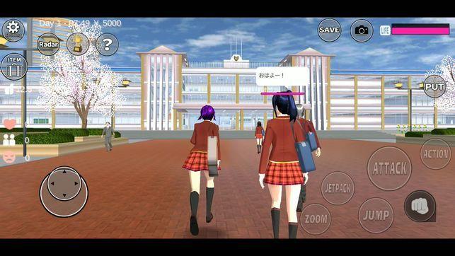 樱花校园模拟器大更新版图1