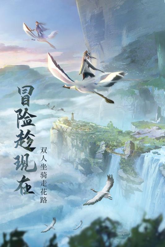 青云诀2九游版图2