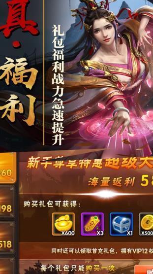 萌将战三国图3