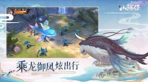 妖书山海经图1