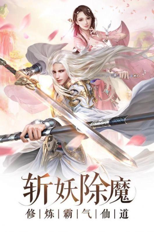御剑乾坤剑灵红包版图3