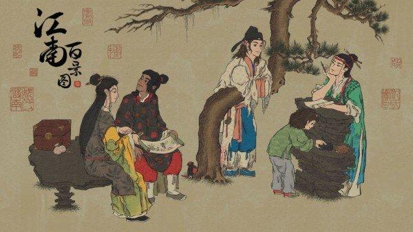 江南百景图最新版图4