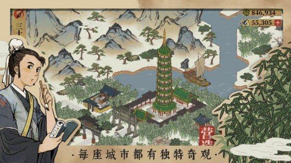 江南百景图最新版图3