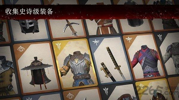 暗影格斗3中文破解版圖3