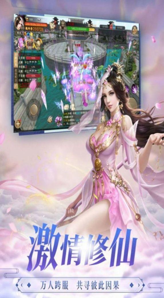 我在江湖之剑上无双官网版图1