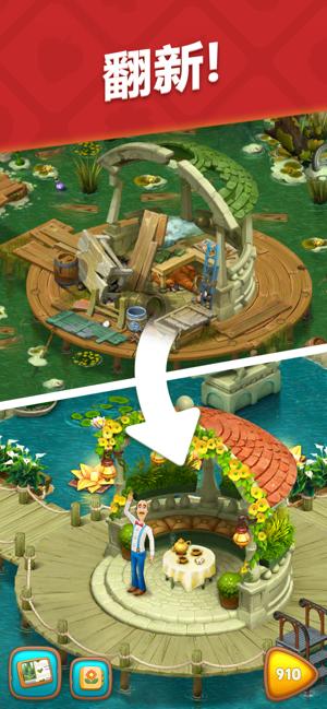 梦幻花园2020破解版图1