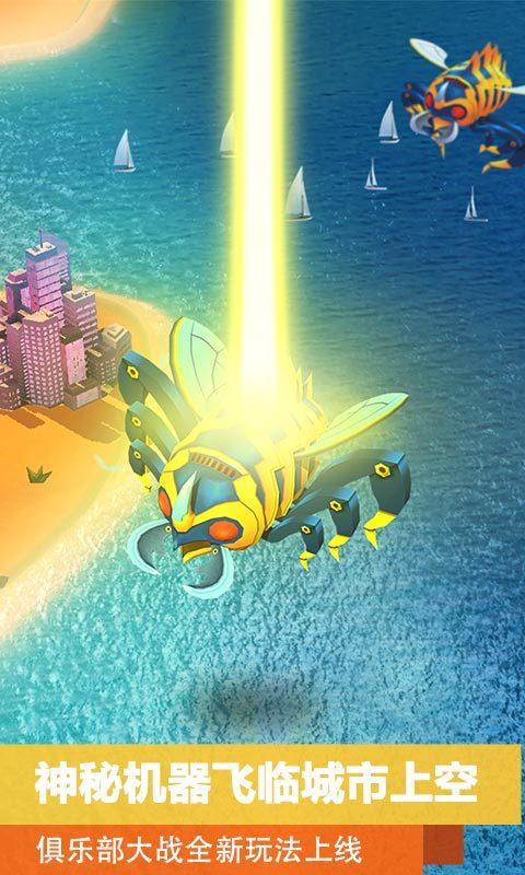 模拟城市我是市长最新破解版图3