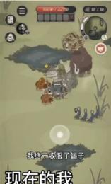 动物森林破解版图2