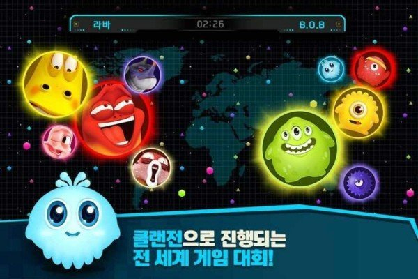球球大作战韩国版图4