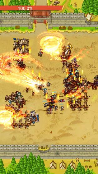 真戰三國圖1