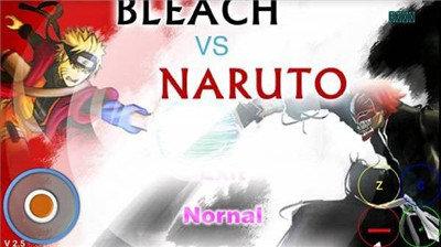 死神vs火影絆圖2