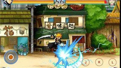 死神vs火影絆圖3