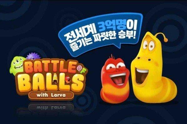 球球大作战韩国版图3