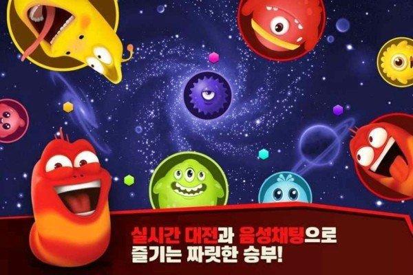 球球大作战韩国版图2
