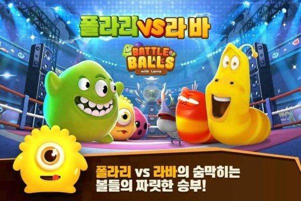球球大作战韩国版图1