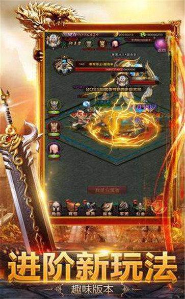 王城英雄圖2