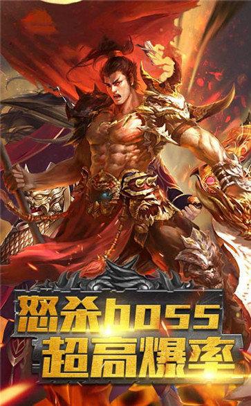 龍之戰神圖1