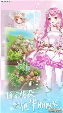 花花仙子的魔法花园图4