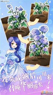花花仙子的魔法花园图2