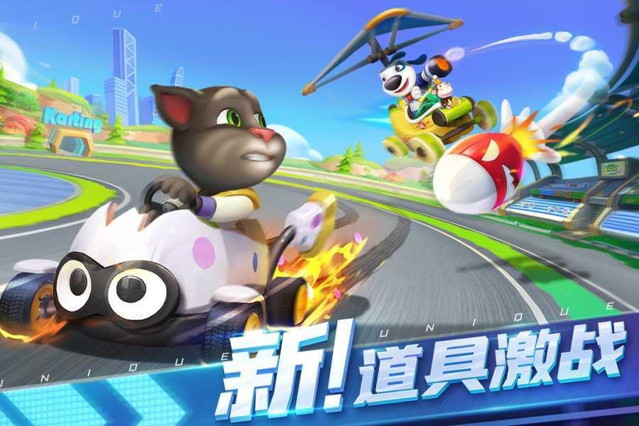 湯姆貓飛車破解版圖3