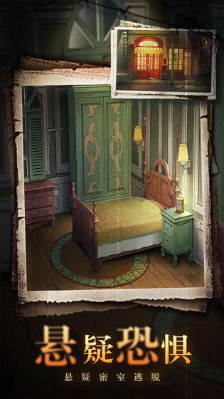 密室逃脫絕境系列10尋夢大作戰圖2