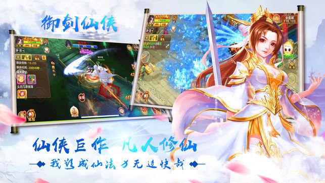 云歌劍舞紅包版圖2