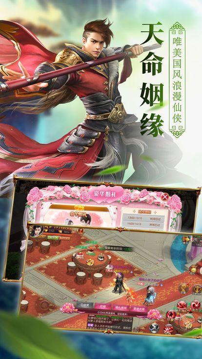 战玲珑2红包版图3