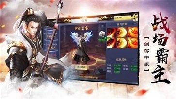 圣靈誅仙官網版圖1