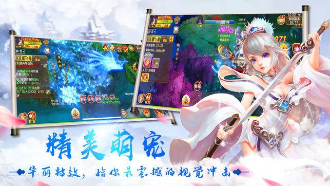 云歌劍舞紅包版圖3