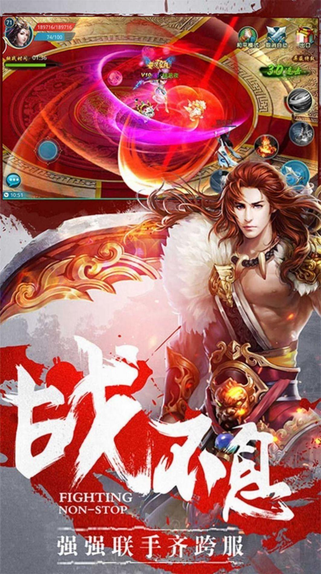 苍穹剑宗决红包版图3