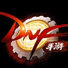 dnf手游官网正版
