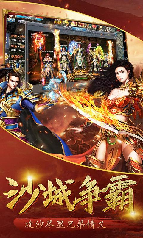 中州世界高爆版图2