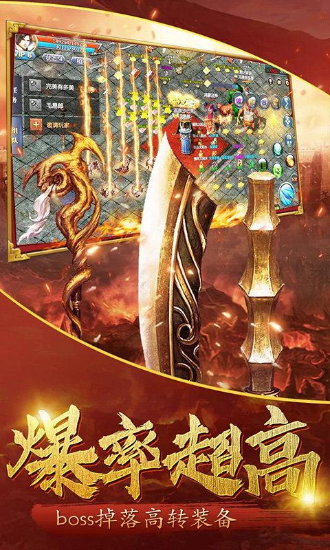 中州世界高爆版图3