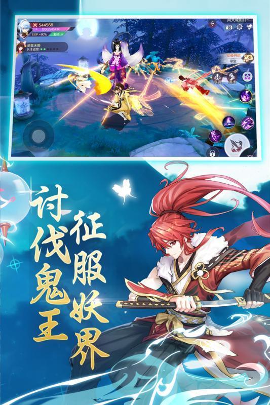 梦幻天姬福利版图3
